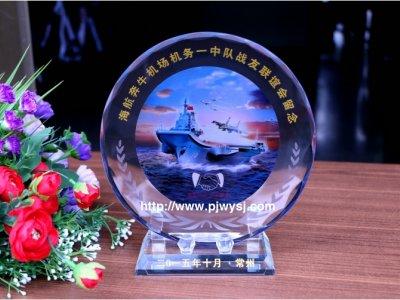 八一海军战友聚会礼品 sj-021