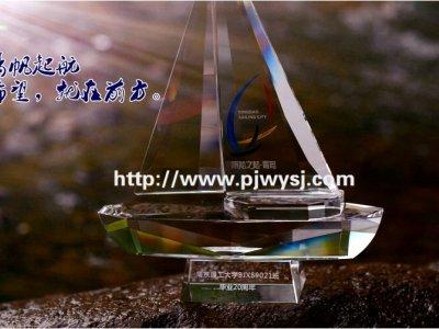同学聚会水晶纪念品 sj-014