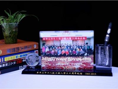 同学聚会礼品定制图片 sj-022