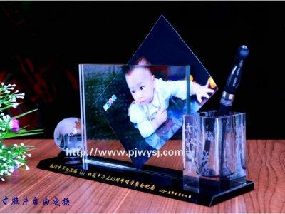 同学聚会纪念品相框 sj-065