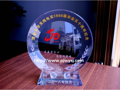 清华大学纪念品 sj-082