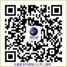 水晶批发网微信公众号
